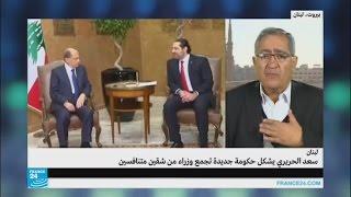ماذا عن توزيع حقائب الوزارات في الحكومة اللبنانية؟