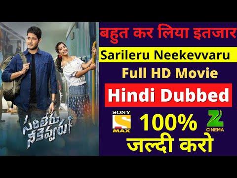 Download Sarileru Neekevvaru Full Movie in Hindi Dubbed Mahesh Babu | Rashmika | New South Movie 2021