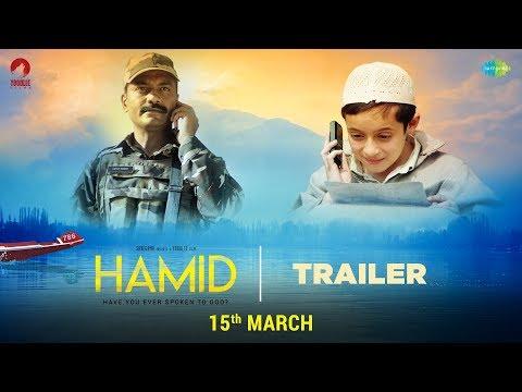 Hamid | हामिद