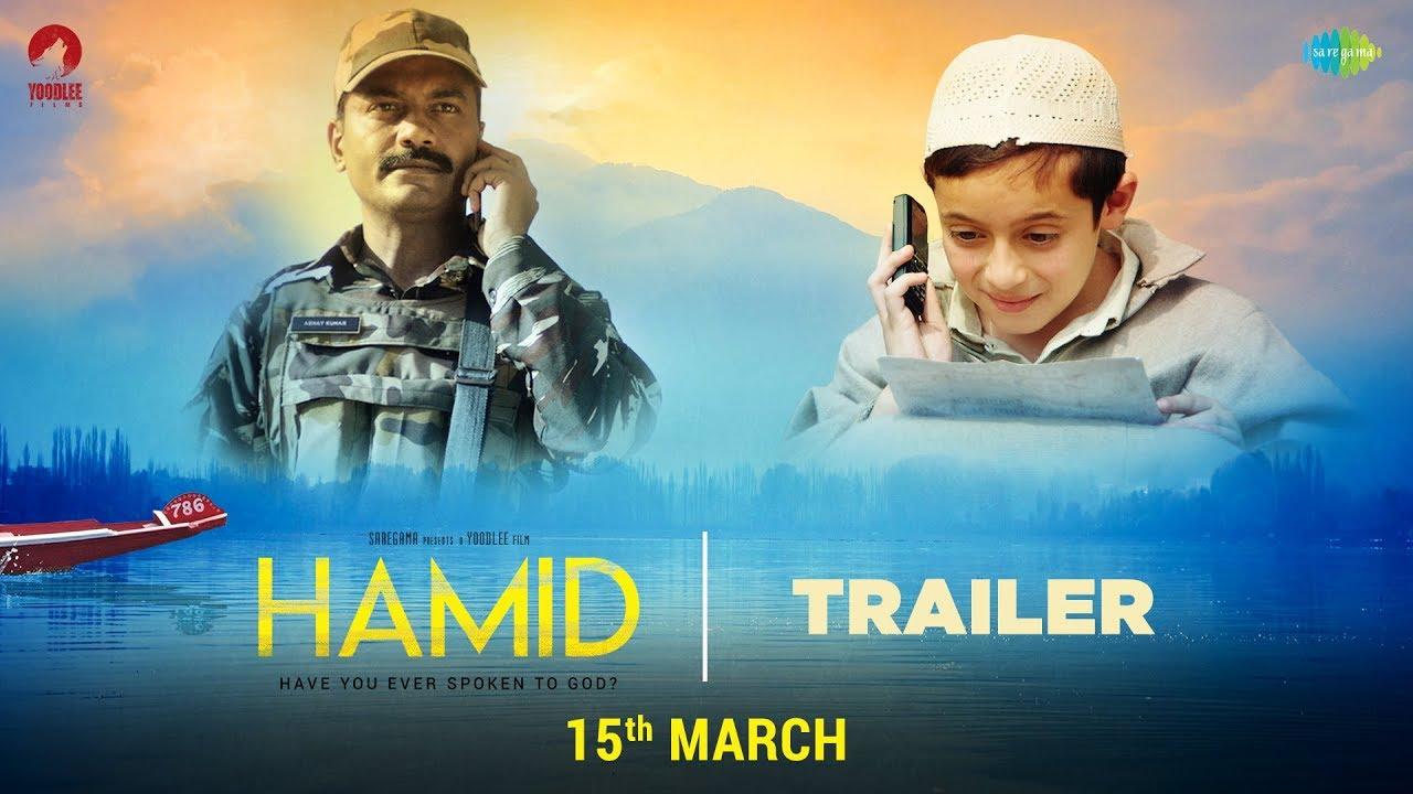 Hamid | हामिद | Official Trailer | 15th March | Aijaz| Rasika Dugal | Talha| Vikas Kumar| Sumit Kaul