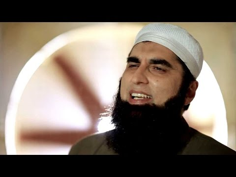 Junaid Jamshed || হে রাসুল বুযিনা আমি || Hei Rasool