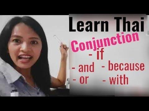 158-Speak Thai Easy || Learn Thai conjuction || Thai grammar || Thai structure