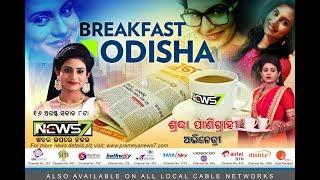 Breakfast Odisha With Actress Sraddha Panigrahi
