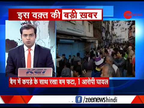 Bihar: Bomb blast in Arrah; Police nabs 1 injured accuse while 4 are absconding