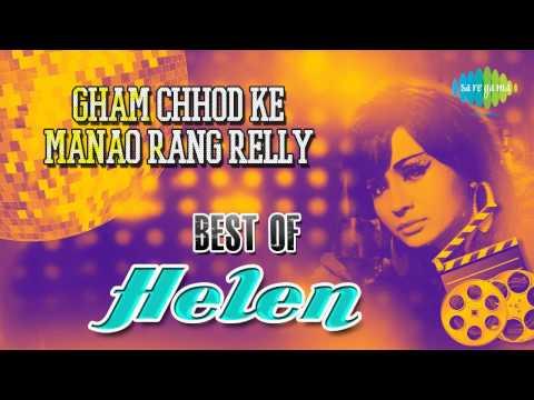 Gham Chhod ke Manao Rang Relly   Gumnaam   Helen   Lata Mangeshkar