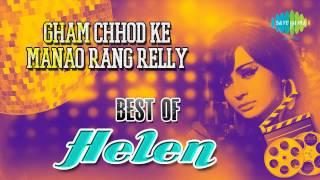 Gham Chhod ke Manao Rang Relly | Gumnaam | Helen | Lata Mangeshkar