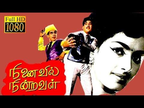 Ninaivil Nindraval | Ravichandran,Nagesh,Cho,Manorama | Superhit Comedy Classic Movie HD