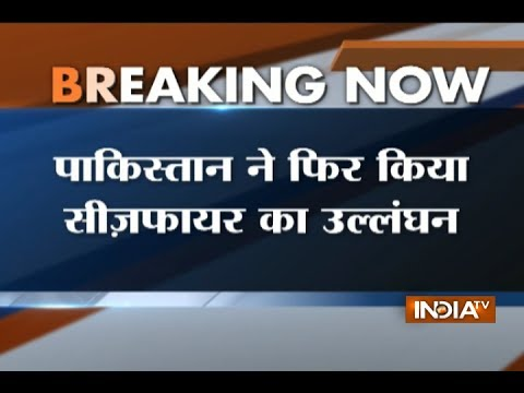 Jammu and Kashmir: Pak violates ceasefire along LoC in Poonch, 2 soldiers injured