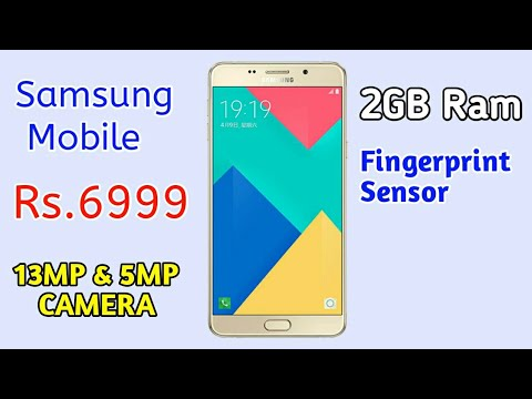 Samsung Mobile Rs.6999 2GB Ram, FinFingerprint Sensor, 13MP Camera | Hindi | Techno Rohit |