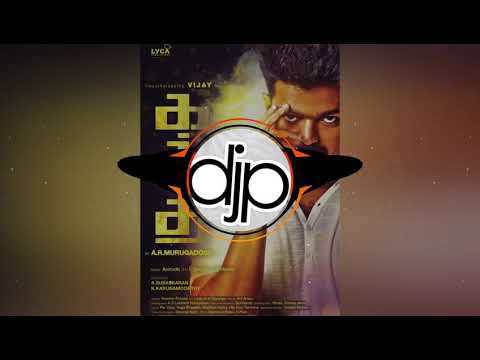 Kaththi Theme remix