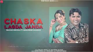 Chaska Laggda Janda : Balkar Ankhila Ft. Manjinder Gulshan   New Punjabi Songs 2020   Finetouch
