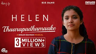 HELEN Thaarapadhamaake Song VideoAnna Ben Vineeth Sreenivasan  Prarthana Indrajith Shaan Rahman