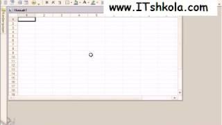 Чистов Разработка в 1С-Ч81 Курсы 1 с программирование Html курс Обучение 1с программированию с нуля