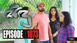 Sidu | Episode 1073 22nd September 2020 Thumbnail