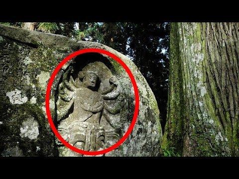 【ミステリー】古代日本の数々 海外の反応