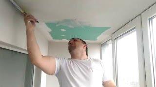 Правильное Шпаклевание стен и потолка