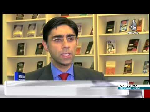 View 360 - 20 December 2017 - Aaj News