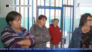В школе сельского округа Тузды Карагандинской области только сейчас начался капитальный ремонт