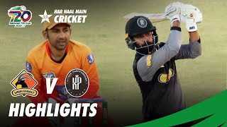 KP vs Sindh | Full Match Highlights | Match 11 | National T20 Cup 2020 | PCB NT2