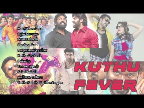 Top Kuthu Hits | Tamil | JukeboxTop Kuthu Hits | Tamil | Jukebox