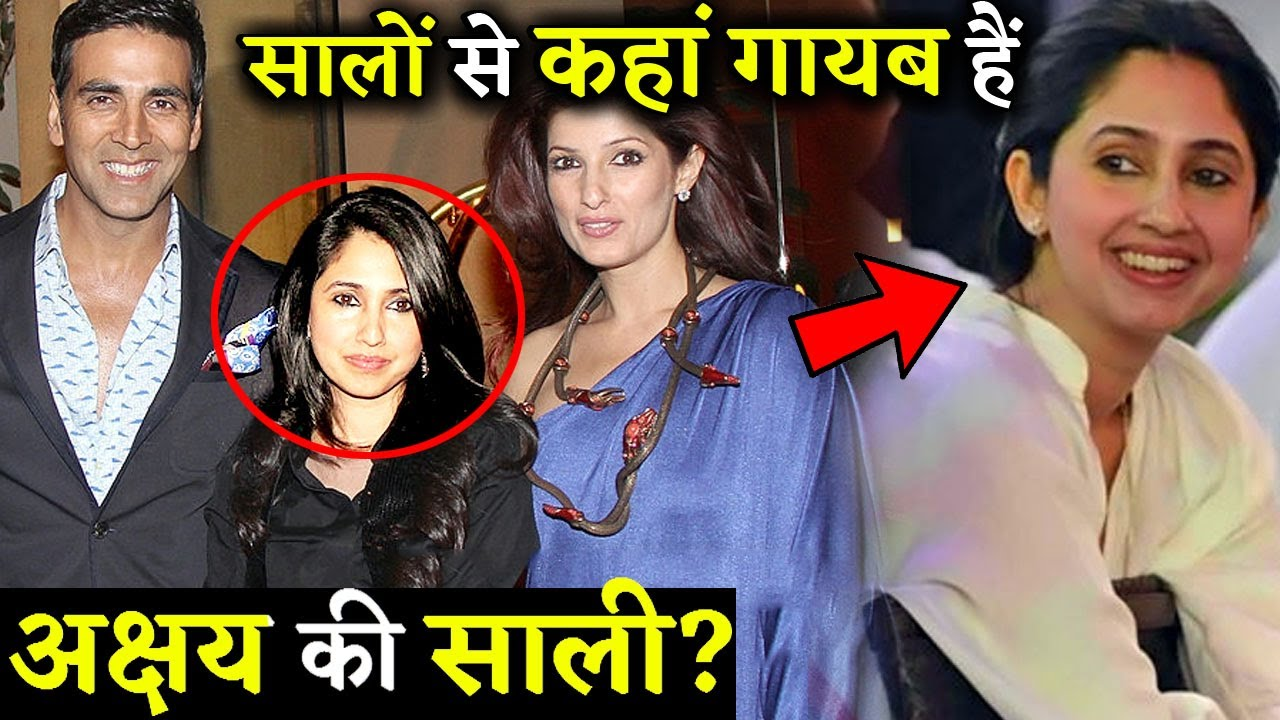 Where Is Akshay Kumars Sister In Law Rinkie Khanna These Days