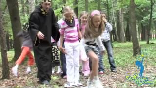 видео Интересный квест на день рождения для детей и взрослых: описание, сценарий и отзывы
