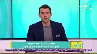8 الصبح - النائب أحمد السجيني يكشف المقترح لتعديل قانون الإدارة المحلية الخاصة بمهام المحافظ