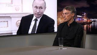 Большевизм: от Ленина до Путина