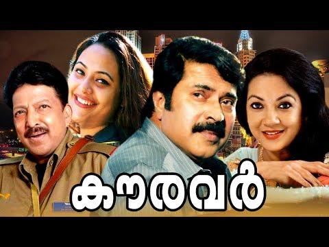 malayalam full malayalam movie hd malayalam movie full malayalam movie full super hit movie malayalam comedy scenes malayalam comedy movies malayalam movies malayalam full movie malayalam movie malayalam comedy best malayalam movie best malayalam comedy malayalam film superhit movies movie hits malayalam hit movies malayalam evergreen movies mohanlal evergreen dileep super hit full movie malayalam full movie malayalam full malayalam movie hd malayalam movie full malayalam movie full super hit m kouravar malayalam movie  | mammootty  super hit full movies | malayalam action thriller movie