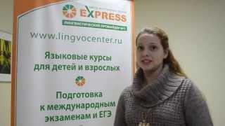 Отзыв Смирновой Татьяны об участии в мастер-классе для преподавателей английского