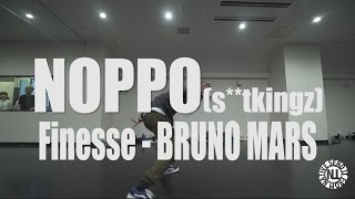Finesse - BRUNO MARS  | NOPPO(s**tkingz)@NATIVE