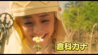 2016年2月27日ロードショー Japanese movie CHINYUKI trailer. 【イントロダクション】 イントロダクション 1990年より週刊少年ジャンプにて連載され、シリーズ累計販売 ...