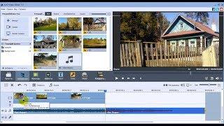 Слайд шоу AVS Video Editor и выбор качества на выходе