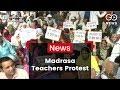 Madrasa Teachers Observe 'Black Day'