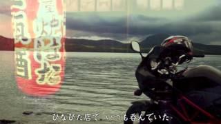 佐良直美 - ひとり旅