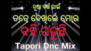 Tate Dekhile Mora Bohi Paduchi-Odia New Rock Tapori Dance Mix-2018 Dj Tapu