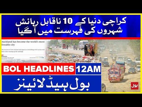 Karachi Most Worst City in the world?