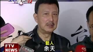 6癌纏身 徐風病逝享年68歲-民視新聞