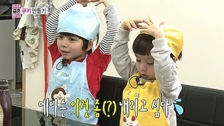 We Got Married, Kwang-hee, Sun-hwa(25) #07, 광희-한선화(25) 20130323