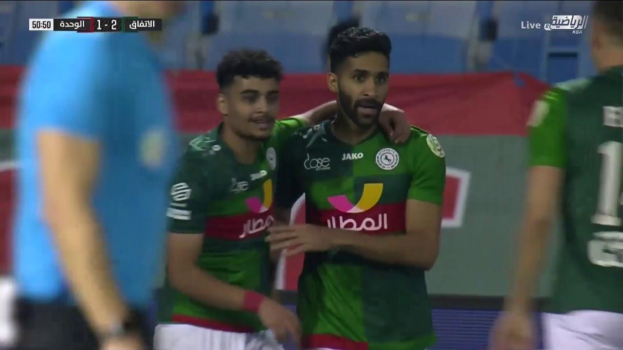 ملخص أهداف مباراة الاتفاق 3 - 1 الوحدة | الجولة 16 | دوري الأمير محمد بن سلمان للمحترفين 2019-2020