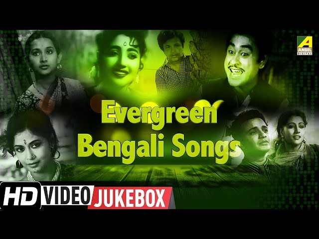 Evergreen Bengali Songs | Superhit Bengali Movie Songs Video Jukebox
