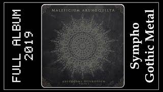 MALEFICIUM ARUNGQUILTA - Дворцовые перевороты (2019) (Sympho Gothic Metal)