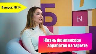 Алёна Мишка - смм специалист, блогер | Мама знакомит с новой девушкой | Продвижение в соц. сетях