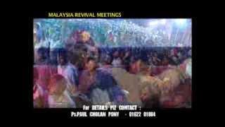 Ps.Reenukumar - Malaysian Revival Meeting Promo