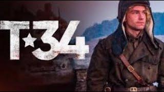 Фильм «Т-34» Бой.
