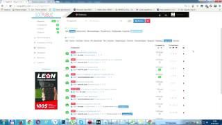 Без вложений! SEO - Заработок на просмотре рекламы в интернете. Вывод от 1 руб. ПЛАТИТ ИНСТАНТ.