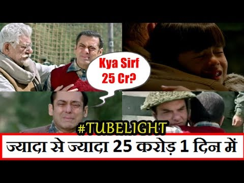 Tubelight Film Will Collect Only 25 Crores On Day 1 I Here's Why? Eid 2017