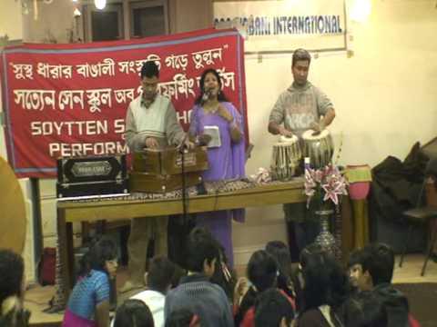 Baul Durbin Shah  Nirjono Jomuna Durbin Shah Song by Simi