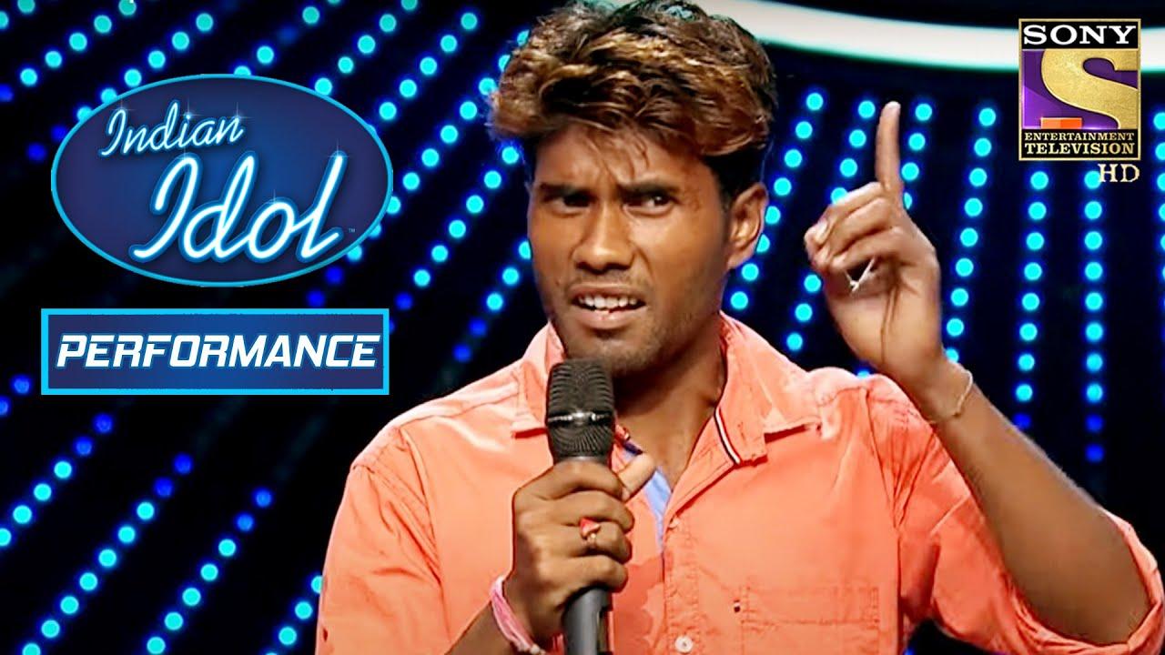 Download कैसे किया Contestant ने Judges को Entertain? | Indian Idol Season 11