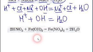 примеры ионных уравнений